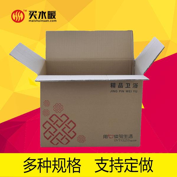 玖伍包装 外箱1  5层瓦楞纸 有12个尺寸 纸箱  支持定制